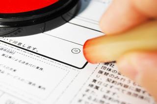 WEBサイト関連業務における弊社の業務契約方法について
